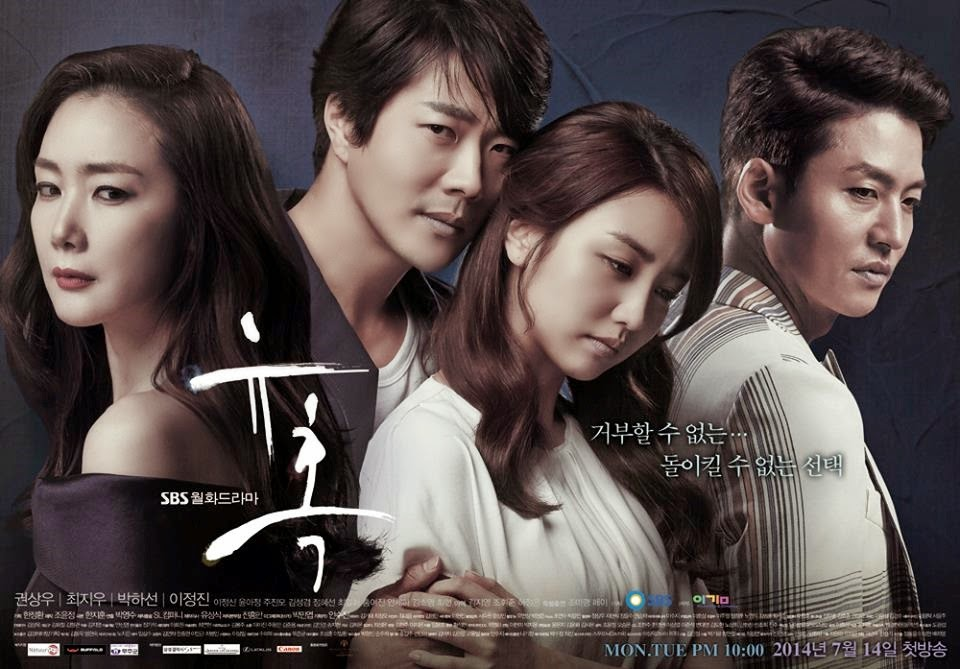 "Drama Korea ""Temptation"""