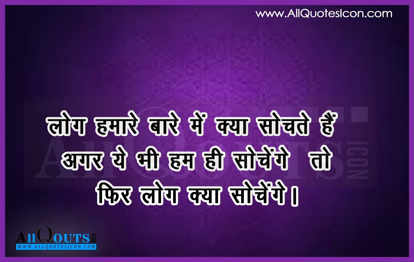 Imagenes De Short Thought On Life In Hindi