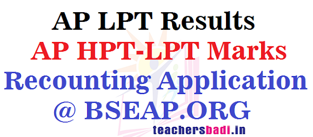 AP LPT Results,Marks Recounting,Application Form