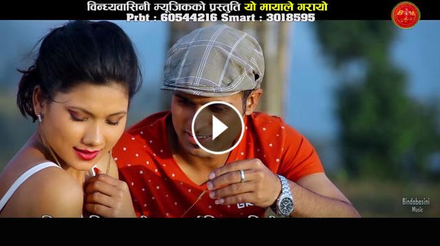 Nepali Lok Dohori Songs