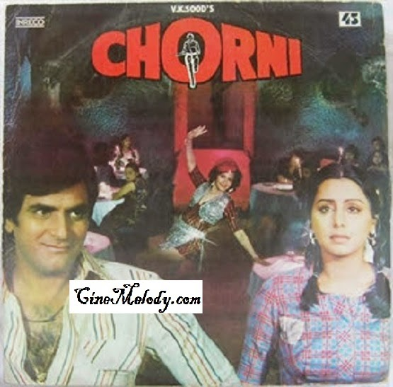 Chorni Hindi Mp3 Songs Free  Download  1982