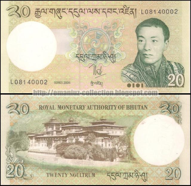 Banknotes | Bhutan | 20 Ngultrum