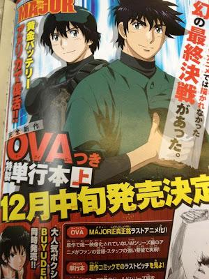 Major Anime OVA Serie Mundial 2011