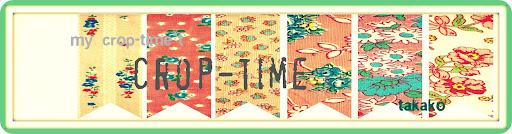 crop-time