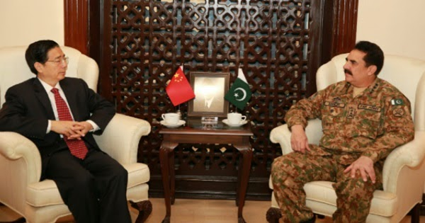 China Ambassador meets Raheel Sharif, bilateral issues discussed