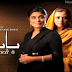 Watch Baandi Episode 19 – Drama ARY Didital Tv