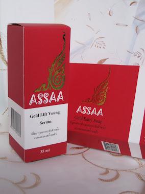 กล่อง ASSAA