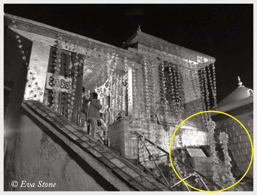 Eva Stone photo, Sacred Footprint, Shine, Sri Pada,