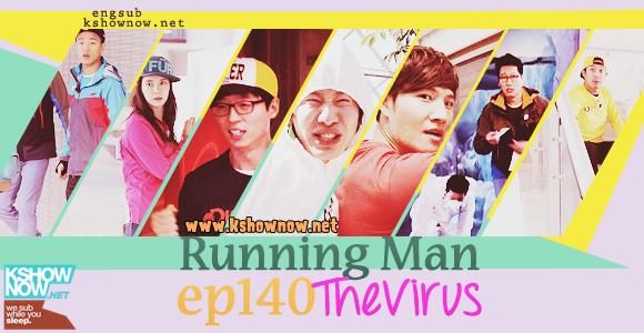 running man kshow