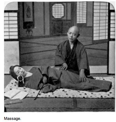 Massagista cego, Japão