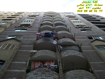 شقق  فيصل  Faisal Apartments 2015