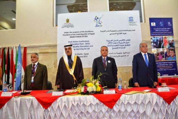 دكتور محمود ابو النصر, مؤتمر وزراء التعليم العرب في شرم الشيخ, وزير التربية والتعليم,