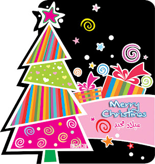 Happy Christmas-2015