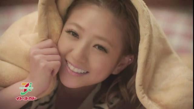 Publicités Japonaises télévision compilation