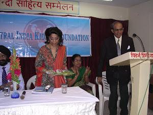 Rani Jethmalani at CIKF Function