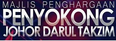 Majlis Penghargaan Penyokong JDT 2014