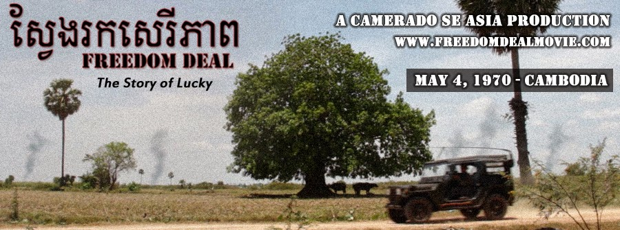 Social Media Image for Cambodia Film, FREEDOM DEAL: The Story of Lucky, a Movie by Camerado Movies and Media