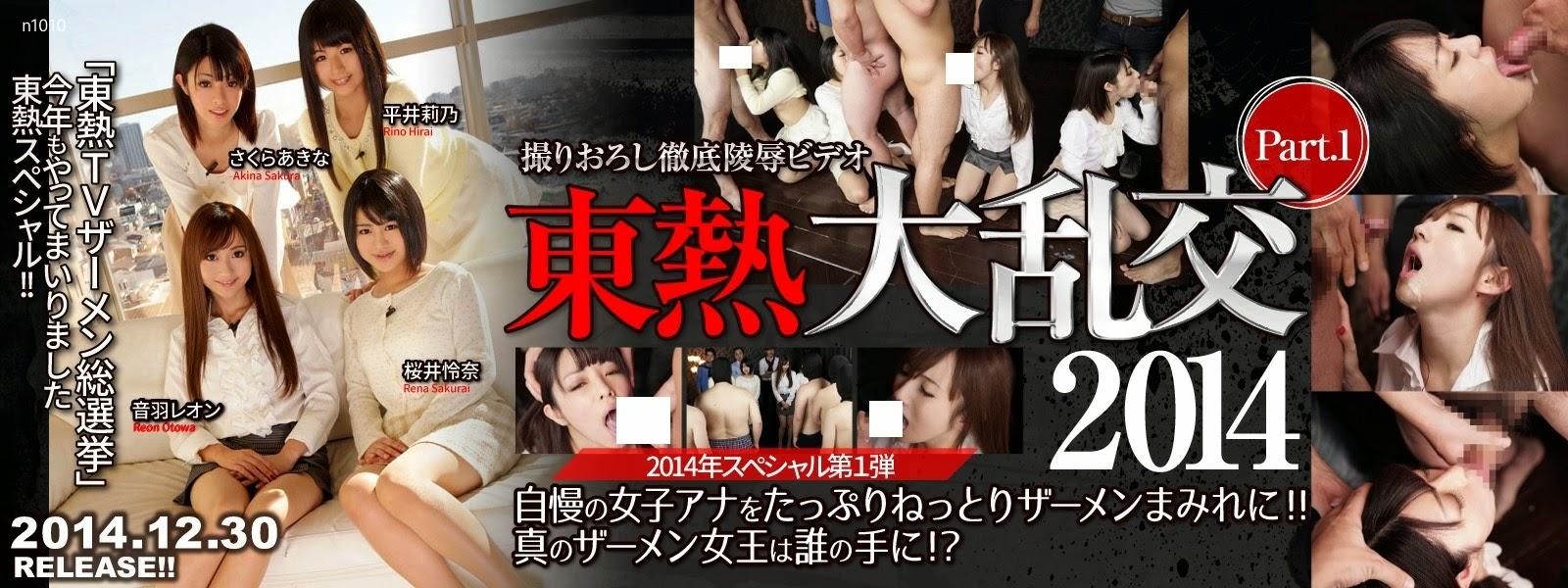 日本六級AV解答 單選