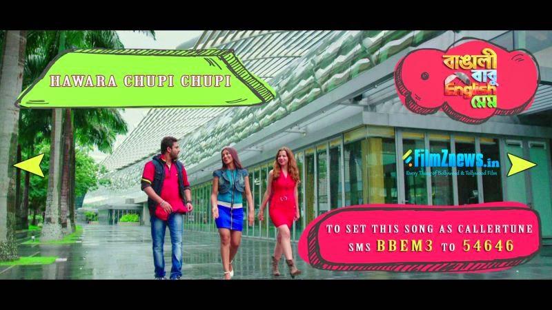 Bangali Babu English Mem (2014) Jukebox - Soham | Mimi