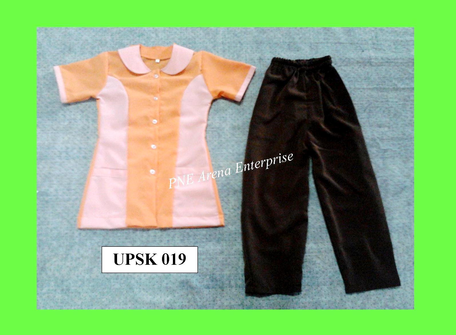 Blm Uniform Catalog 78
