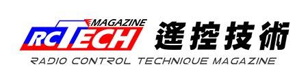 遙控技術雜誌|RC TECH Magazine