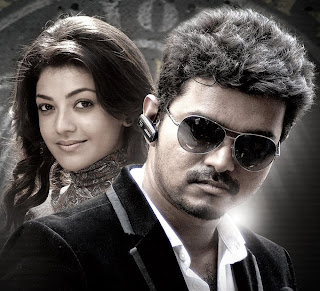 Thuppaki  Movie Songs Caller Tune Code For All Subscribers