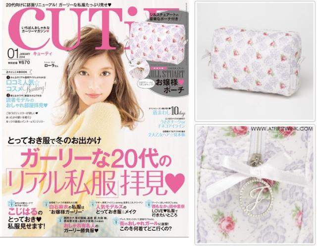 CUTiE magazine January 2014 Jill Stuart pouch freebie