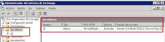 Administrador del sistema saber versión