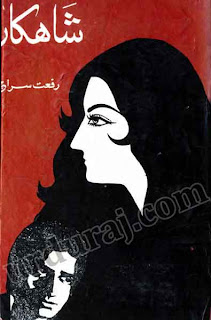Shahkar (Urdu Novel) by Riffat Siraj