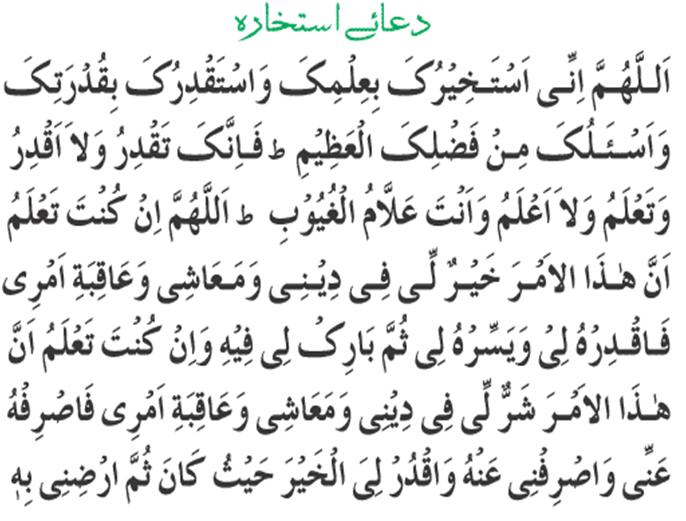 ROHANI ISLAMI BEHAN: July 2013
