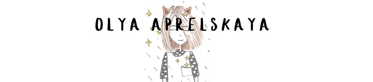 Olya Aprelskaya illustrations