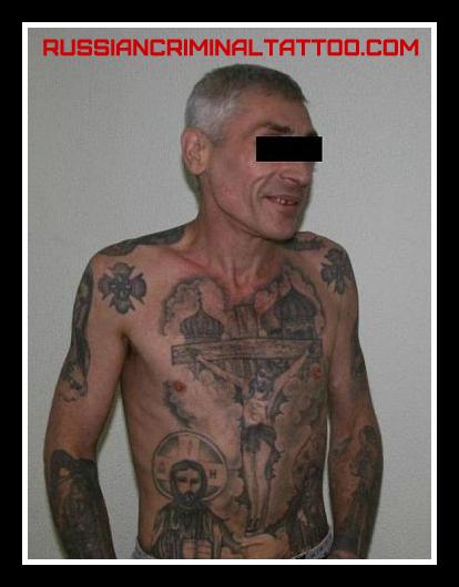 Тюремные наколки и их значения, фотографии