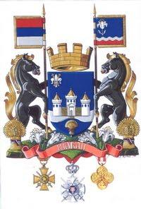 Grb grada Šapca