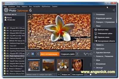 Photo Optimizer 6 - Инструмент Лицо
