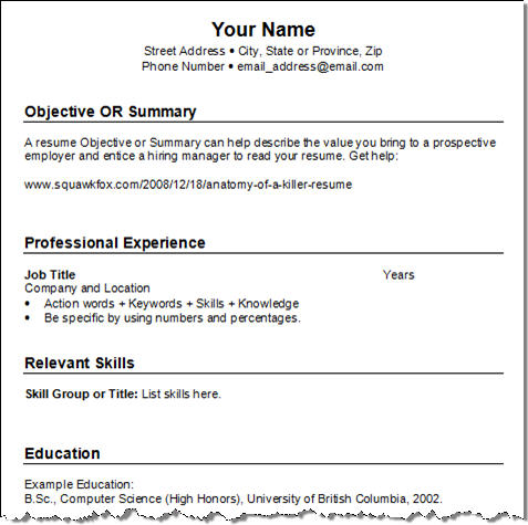 how to create a basic resume