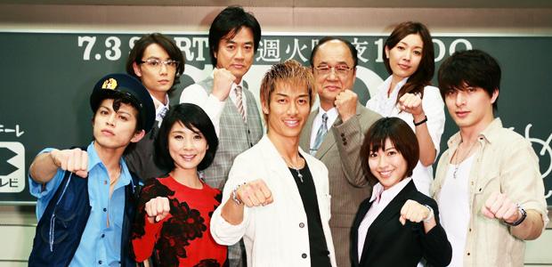 Azusa Yamamoto couple