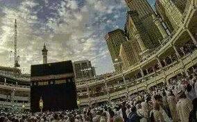 Naa Wisata Travel Penyedia Paket Umrah