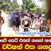 Nago nago song Sri Lankan Kawadi Version releases