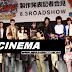Filmes de Kamen Rider Wizard e Kyoryuger estreiam quinto lugar