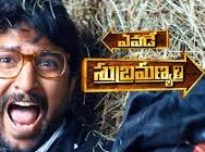 Yevade subramanyam 2015 Telugu Movie Trailer