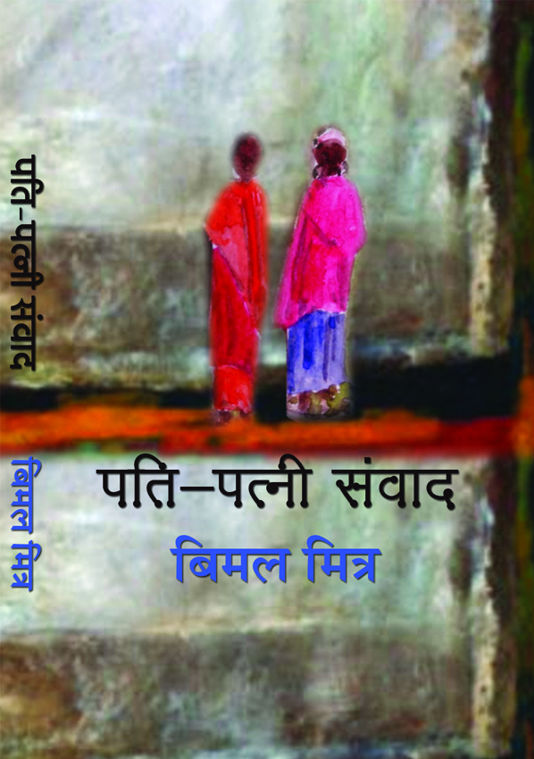 indian book cover february 2012
