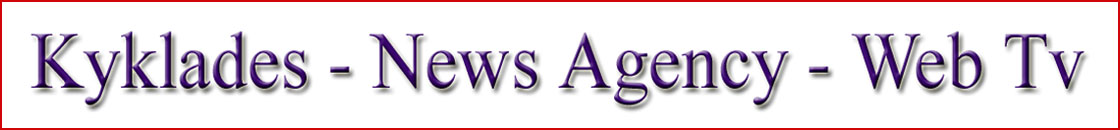 kykladesnewsagency, kyklades news agency, cyclades news agency webtv,