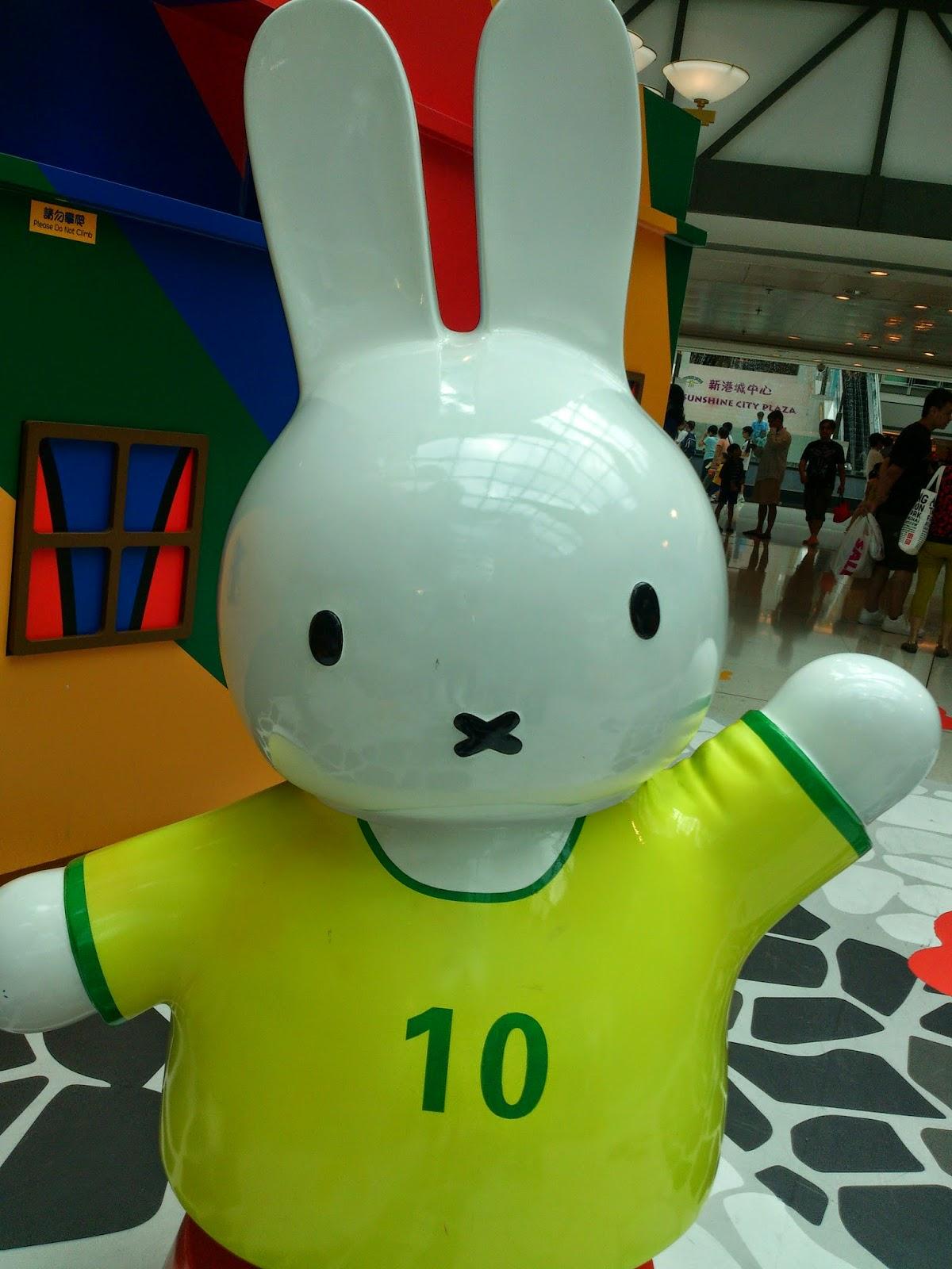 米菲兔 巴西10號