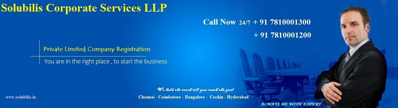 Company Registration in Tirupur | Pvt Ltd Company Registration Tirupur | Company Registration