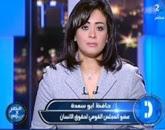 - برنامج مصر فى يوم مع منى سلمان حلقة السبت 28-2-2015