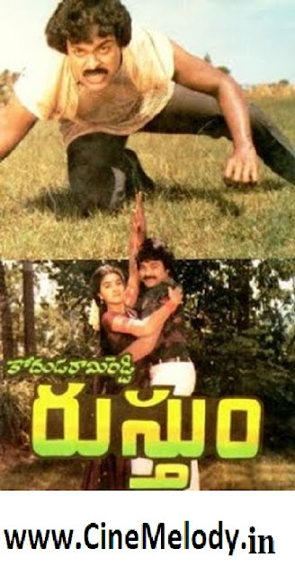Rustum Telugu Mp3 Songs Free  Download -1988