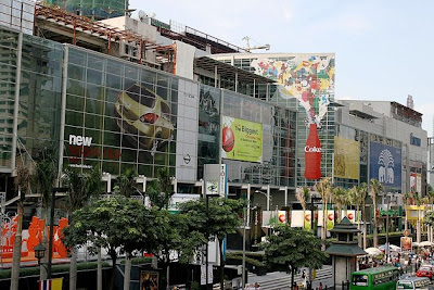 The Largest Shopping Mall In the World