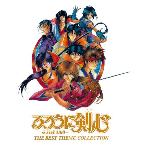 Rurouni Kenshin Ost 2 Rare Soul