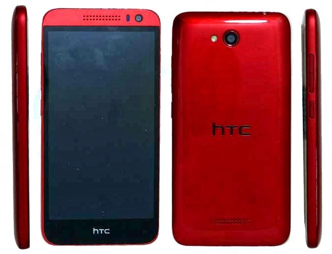 HTC Desire 616 Smartphone Leaks
