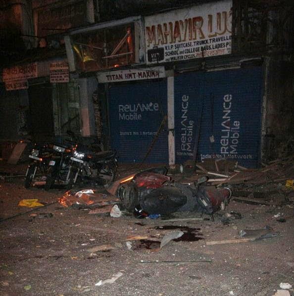 Terrorism In India Essay